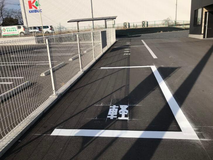 駐車場ライン施工 完成状況