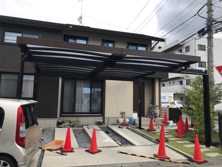 宇都宮市 外構工事 リフォーム カーポート